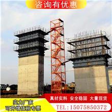 工人上下安全通道 定制框架式梯笼 箱式安全梯笼 桥梁施工笼梯