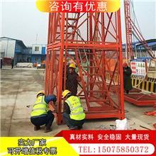框架式梯笼 源头厂家箱式安全梯笼 桥梁施工笼梯 工人上下安全通道