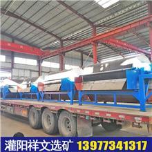 桂林硫铁矿筒式磁选机 长石磁选机选矿设备