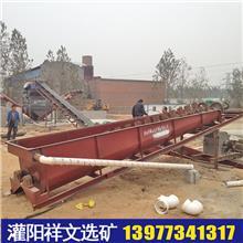 贵州重晶石洗矿机-滚筒洗矿机选矿设备