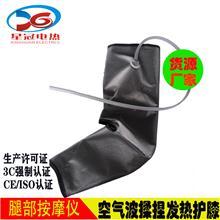 智能温控电热护膝 东莞电热护膝生产厂家