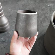 库存异径管 国标异径管 碳钢大小头 无缝大小头 热压异径管 傲森迪克