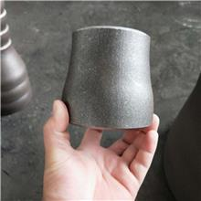 傲森迪克库存 热压异径管 热压大小头 国标异径管 无缝异径管 同心异径管