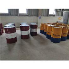 长城工业润滑油供应 优易嘉 切削液 乳化油