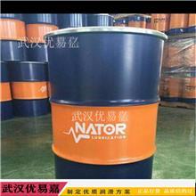 纳拓 集中润滑脂 通用锂基脂 LG