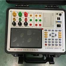 变压器容量特性测试仪-变压器损耗参数测量仪-江苏望特电气有限公司