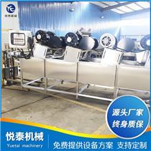 悦泰厂家直销豆腐干风干机 芸豆去水风干机 软包装袋风干机  胡萝卜风干沥水机