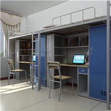 学生公寓床带柜子组合公寓床批发  员工宿舍铁床学校家具铁床定制