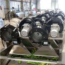蔬菜水果沥水风干机 食品清洗风干机 厂家直销全自动风干机