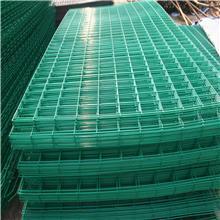 现货供应道路安全防护双边丝护栏网  特创