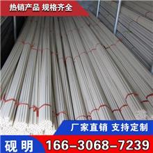 PVC电线电缆管 阻燃穿线管 建筑PVC电工管 PVC穿线管