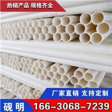 PVC多孔梅花管 PE穿线管 PVC穿线管 多孔通信管 量大优惠