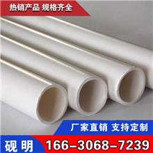批量供应阻燃穿线管 pvc线管 电工套管 PVC穿线管 16 20穿线管