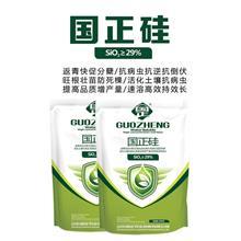 专用硅肥有机喷撒冲施返青叶面肥蔬菜水果通用型 正能量量子肥
