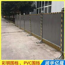 彩钢围挡 厂家批发工地施工临时护栏围挡 定制工程安全防护彩钢围挡