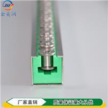 高分子聚乙烯导轨 CKG型08b链条轨道 直线滑动链条导轨 upe耐磨条厂家直销