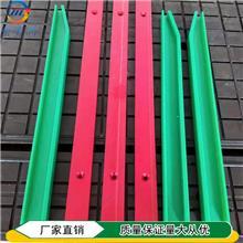 浙江美润加工弧形链条导轨  工程塑料链条导轨 电子输送线耐磨链条导向件