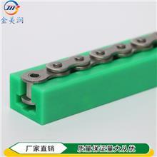 UPE塑料轨道加工厂家  08B高分子聚乙烯链条导轨 K型塑料导向条