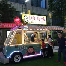 山东环保餐车_流动小吃车 电动餐车 手推餐车 大巴餐车仿 古餐车