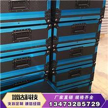 定制实验设备仪器箱铝箱 航模仪器箱测量仪器设备铝箱
