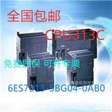 PLC模块S7300CPU 313中央可编程6ES7313-5BG04-0AB0控制器