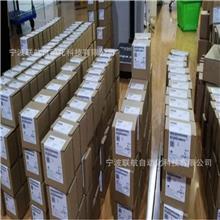 批发PLC模块S7300CPU 313中央可编程6ES7313-5BG04-0AB0控制器