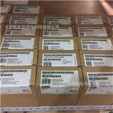 出售PLC模块S7300CPU 313中央可编程6ES7313-5BG04-0AB0控制器