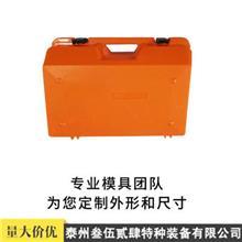 塑料测绘箱五金工具箱 测绘仪器设备箱 品种齐全  叁伍贰肆