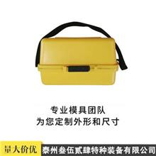 塑料测绘箱五金工具箱 测绘仪器设备箱 款式多种  叁伍贰肆装备