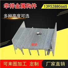 MOS管散热片电子芯片 桥堆 TO-220散热片 三极管/可控硅散热器
