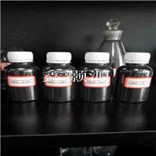 巩义鑫灏源厂家直销碳分子筛,可应用于制高纯氮气