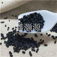 鑫灏源CMS碳分子筛黑色柱状制氮机用分子筛氮气纯度高厂家直销型号齐全量大价优