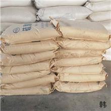 蓝矾硫酸铜工业级金属加工助剂水产养殖杀菌农用