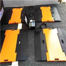 汽车衡 超限检测用有线便携式汽车衡50吨级 云南均合衡器