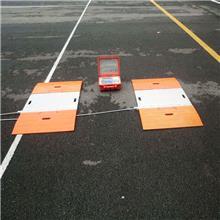 动态汽车衡 云南便携式动态汽车衡供应 均合衡器