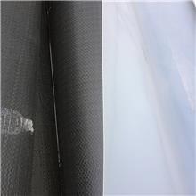 防渗膜鱼塘用养殖防水膜 蓄水池防水布藕池土工膜黑色塑料薄膜