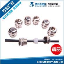 金属电缆防水接头黄铜镀镍防爆葛兰头密封固定防水连接器M12硅胶