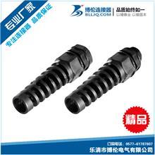 防折弯电缆防水接头塑料螺旋电缆锁紧固定连接器塑料葛兰头M12