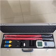 【旭明电工】高压无线核相仪 提供规格齐全的各类测试仪器仪表