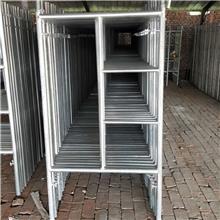 建筑工程施工脚手架 梯式脚手架用镀锌钢跳板  京华建材供应