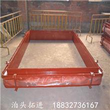 非金属膨胀节  织物膨胀节   非金属织物伸缩节  环保订制
