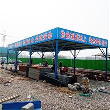 加工定做钢筋加工棚 安全防护棚 木工加工棚 工地安全通道