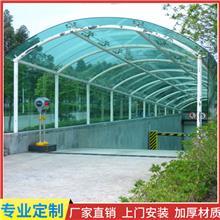 工厂批发 铝合金窗户雨棚 阳光板雨棚门面遮阳篷 雨篷 简单安装