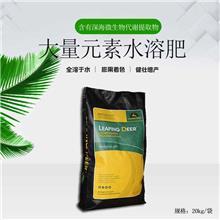 冲施肥 进口大量元素 平衡型水溶肥 均衡营养 提质增产 滴灌冲施肥料