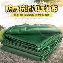 防水布帆布蓬布_防水防晒雨棚_PVC涂塑篷布_刀刮蓬布油布加工定做