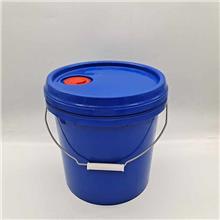 10升塑料桶  防冻液圆桶 化工桶 机油桶黄油桶通用包装圆桶 塑料桶