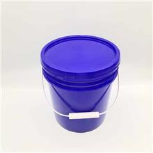 10升塑料桶 美式双沿圆桶 化工桶 机油桶黄油桶通用包装圆桶 塑料桶