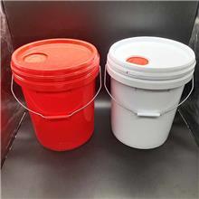 20升塑料桶 化工桶 机油桶黄油桶通用包装圆桶 塑料桶