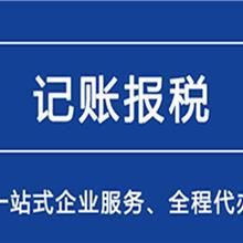 上海青浦注册汽车用品公司多少钱,注册汽车用品公司的流程