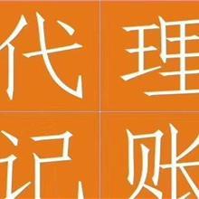 上海静安注册汽车用品公司多少钱,注册汽车用品公司的流程